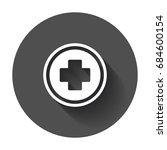medical health vector icon.... | Shutterstock .eps vector #684600154