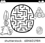 black and white cartoon vector... | Shutterstock .eps vector #684601984