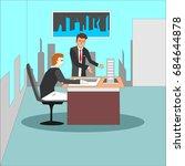 business people coworkers... | Shutterstock .eps vector #684644878