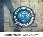 tachikawa   japan   healthful... | Shutterstock . vector #684648094