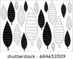 leaf design with stripes. ... | Shutterstock .eps vector #684653509