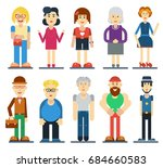 set of funny cute people. ... | Shutterstock . vector #684660583