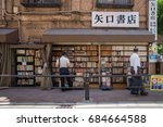 tokyo  japan   may 3 2017 ... | Shutterstock . vector #684664588