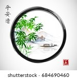 green bamboo trees  island with ... | Shutterstock .eps vector #684690460