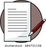 document and pen | Shutterstock .eps vector #684731158
