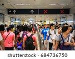 hong kong   july 16  2017  ... | Shutterstock . vector #684736750