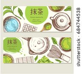 japanese ethnic and national... | Shutterstock .eps vector #684744538