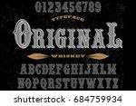 script handcrafted vector... | Shutterstock .eps vector #684759934