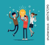 business team idea. cool vector ... | Shutterstock .eps vector #684767290