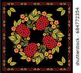traditional russian pattern... | Shutterstock .eps vector #684772354