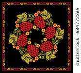 traditional russian pattern... | Shutterstock .eps vector #684772369