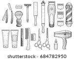 barber shop illustration ... | Shutterstock .eps vector #684782950