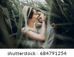 happy hipster couple embracing... | Shutterstock . vector #684791254