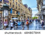 serbia  belgrade   july 26 ... | Shutterstock . vector #684807844