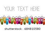 comics seamless background. pop ...   Shutterstock .eps vector #684810580