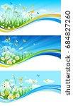 summer or spring template for... | Shutterstock .eps vector #684827260