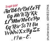 handwritten latin alphabet.... | Shutterstock . vector #684831946