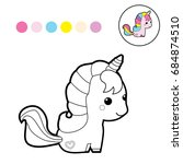 unicorn happy birthday greetings | Shutterstock .eps vector #684874510