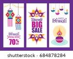 set of diwali hindu festival... | Shutterstock .eps vector #684878284