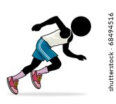 silhouette man sport icon  ... | Shutterstock . vector #68494516