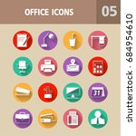 office icons vector illustrator ...