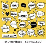 comic speech bubbles and... | Shutterstock .eps vector #684961630