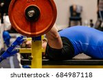 competition powerlifting bench... | Shutterstock . vector #684987118
