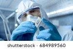 in ultra modern electronic... | Shutterstock . vector #684989560