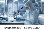 in a secure high level research ... | Shutterstock . vector #684989680