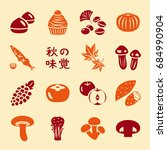 japanese autumn food vector... | Shutterstock .eps vector #684990904