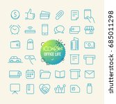 outline icon set. web and... | Shutterstock .eps vector #685011298