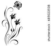 decorative floral corner... | Shutterstock .eps vector #685023538