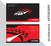 business card vector design and ...   Shutterstock .eps vector #685083889