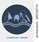 mountain logo for company   Shutterstock .eps vector #685130710