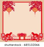 chinese zodiac the year of dog  | Shutterstock . vector #685132066