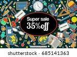 multi colored banner. marketing ... | Shutterstock .eps vector #685141363