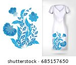 embroidery colorful trend... | Shutterstock . vector #685157650