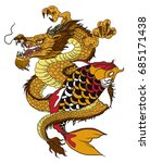 hand drawn dragon and koi fish... | Shutterstock .eps vector #685171438