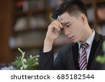young attractive asian business ... | Shutterstock . vector #685182544