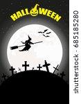 halloween day vector... | Shutterstock .eps vector #685185280