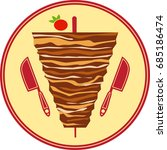 shawarma. vector  icon | Shutterstock .eps vector #685186474