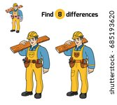 find differences  education... | Shutterstock .eps vector #685193620