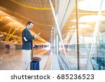man using mobile phone at the... | Shutterstock . vector #685236523