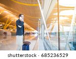 man using mobile phone at the... | Shutterstock . vector #685236529
