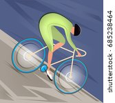 male cyclist riding a bicycle... | Shutterstock .eps vector #685238464