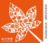concept of japanese autumn food....   Shutterstock .eps vector #685251643