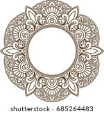 rich decorated henna frame... | Shutterstock .eps vector #685264483
