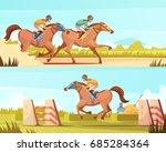 equestrian sport horizontal... | Shutterstock .eps vector #685284364