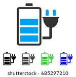 charge battery flat vector... | Shutterstock .eps vector #685297210