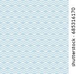 vector wavy line seamless... | Shutterstock .eps vector #685316170